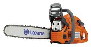 Бензопила  HUSQVARNA 455e Rancher AT I  9667679-15